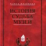 13 Аксенова А.
