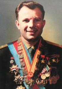 Gagarin_UA1гагарин