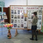 Фото Воровский СФ май Стена 70 лет 20150507