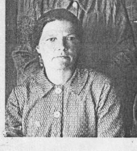 4 Аркатова А.А.1934